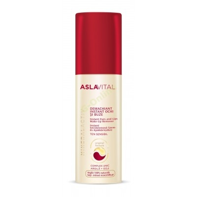 Instant Eyes and Lips Up Remover (with Goji)